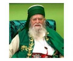 POWERFUL MUSLIM ASTROLOGER MOLVI UMARALI CALL 075084-31373